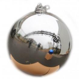 Серебряный зеркальный шар диаметром 30 см
