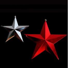 Звезда серебряная 20 см