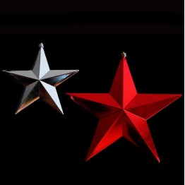 Звезда красная 20 см