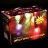 """Гирлянда """"Жемчужные шарики"""", 140 разноцветных лампочек с контроллером"""